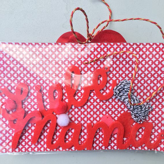 Liebe Mama-Girlande komplettes Paket, Wunderle Girlande, Muttertagsgeschenk