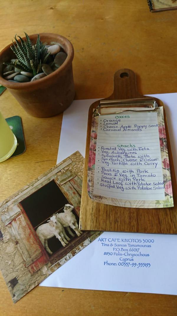 Karte, Cafe, lecker, zypriotische Spezialitäten, tolles Cafe