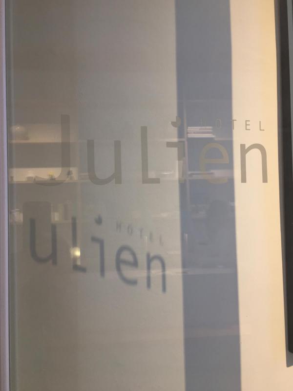 Antwerpen, Hotel Julien, Glastür mit Schriftzug, Name, Lichtspiel